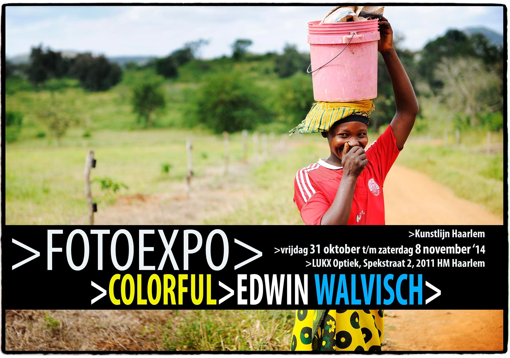 Colorful>Exposition 2014