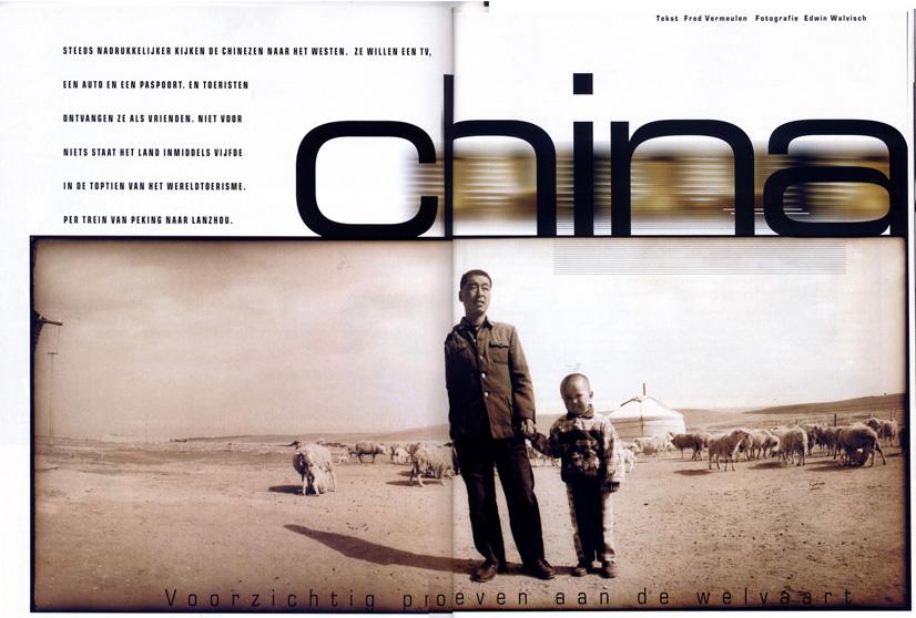Rails Magazine>2008