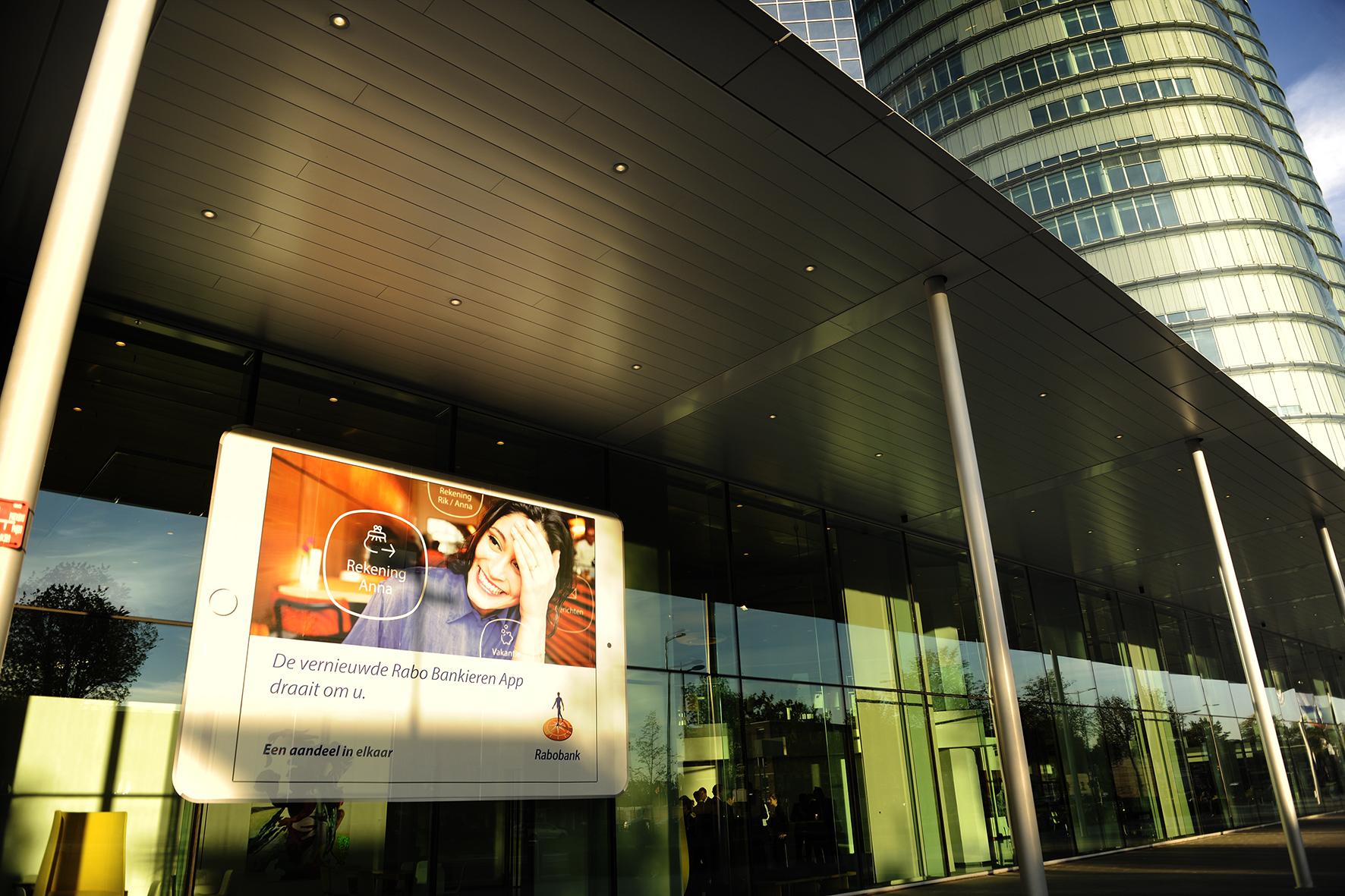 Rabobank Nederland, campagne Particulieren>2015